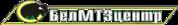 Тракторы МТЗ Беларус. Запасные части МТЗ. Комплекты колёс. Шины,  диски