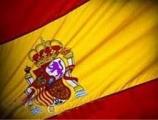 ИНОСТРАННЫЕ ЯЗЫКИ!!! ИСПАНСКИЙ