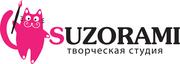 Творческая Студия SUZORAMI