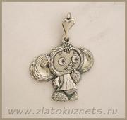 Серебрянный Чебурашка