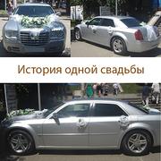 Аренда свадебной машины