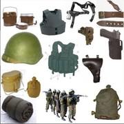 Армейское имущество