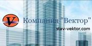 Ремонт и регулировка пластиковых окон и дверей в г. Ставрополь