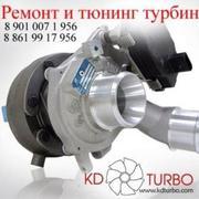Ремонт и тюнинг турбин,  турбокомпрессоров,  Ставрополь