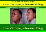 Кабинет Терапевтической Косметологии (КМН)