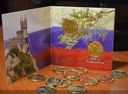 10 рублей Севастополь Крым в красочном альбоме