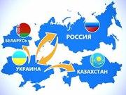 Доставка малогабаритных грузов из Украины в Россию,  Белоруссию и Казах