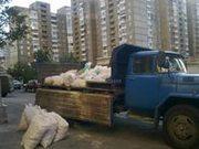Вывоз строительного мусора Ставрополь+Пригород. ГАЗель. ЗИЛ. Грузчики. 923892