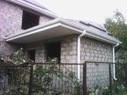 Продам дом !!!!!!!!!