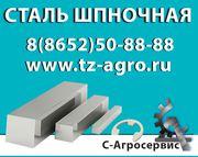 квадрат калиброванный гост 8559 75