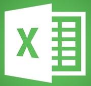 Корпоративное обучение специалистов работе в Excel.Два уровня обучения