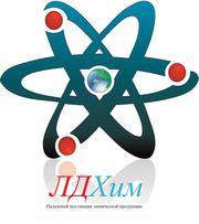 Химическое сырьё,  промышленная химия в Ставрополе