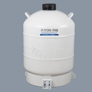 Дьюар 50 liter контейнер для хранения 50 литров фабрика